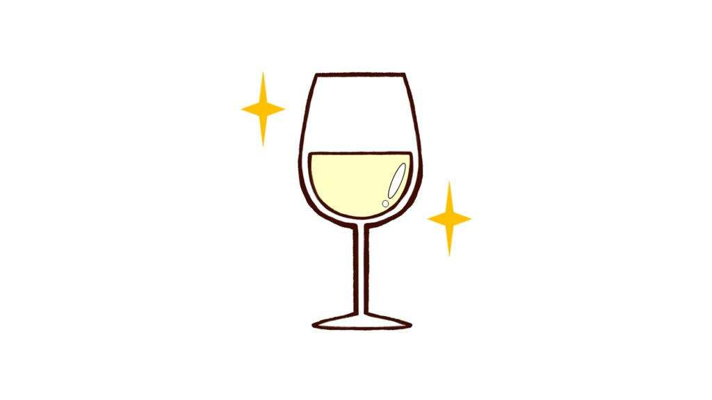 清澄度の高いワイン